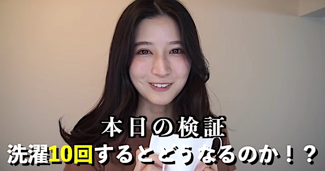 八田 エミリ spotify